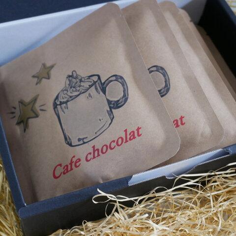 カフェ・ショコラ ドリップバッグギフト(11g×5袋 中挽き)