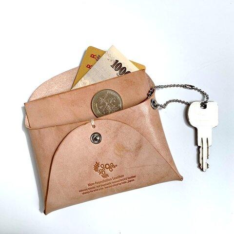 『送料無料』 ヌメ革【鍵まで入れて持ち歩けるミニマリストのコンパクト財布】美しい飴色に育つノンファンデーションレザー