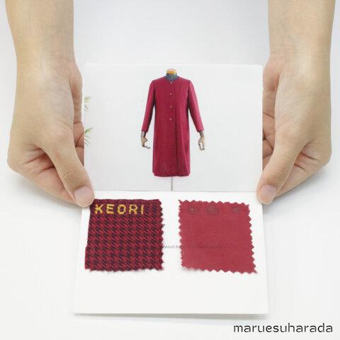 【ご購入検討中の方限定】洋服のサンプル無料配布いたします。