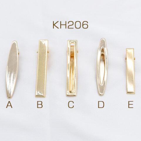 KH206-C  20個  ヘアクリップ ヘアアクセサリー ゴールド 2×【10ヶ】