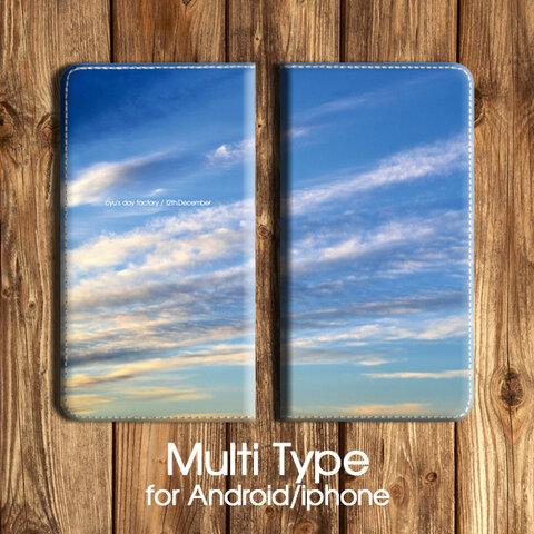 ある年の12月12日の空 手帳型マルチスマホケース Android/iphone対応