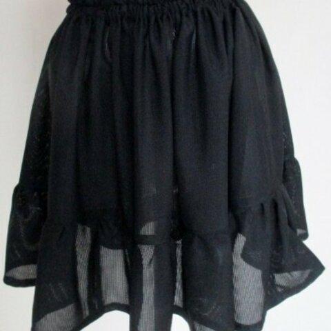 5854 黒の絽の着物で作ったミニスカート #送料無料