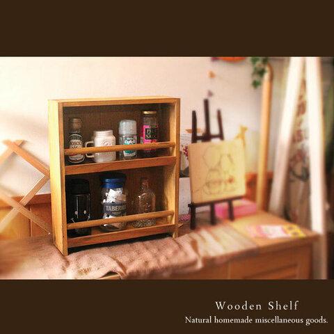 【送料無料】アンティーク風 スパイスラック 木製 棚 ナチュラル
