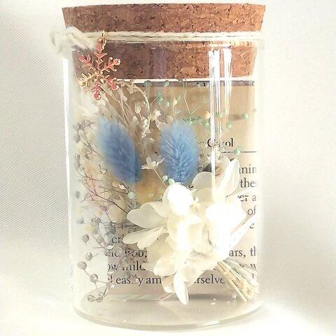 winter flower bottle(Blue)