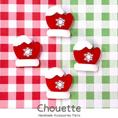 全品送料無料  クリスマス デコパーツ【手袋】子供 キッズ ハンドメイド 装飾 手芸材料 pt-1662