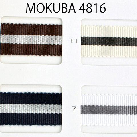 【約16mm幅/9色】MOKUBA 4816-16mm幅ストライプグログランリボン/15m巻 MOKUBAリボン