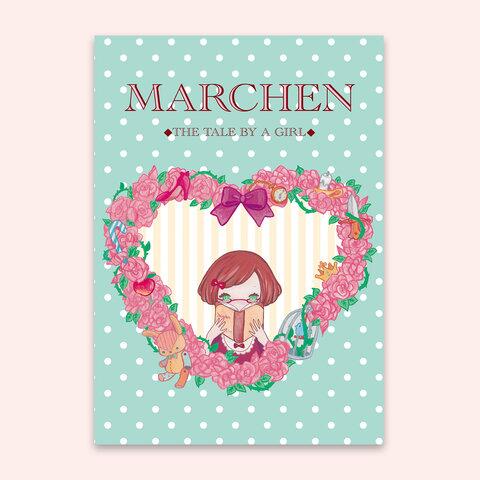 【イラスト本】MARCHEN〜メルヒェン〜