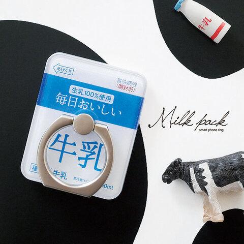 スマホリング【牛乳パック】ミルク 名入れ可