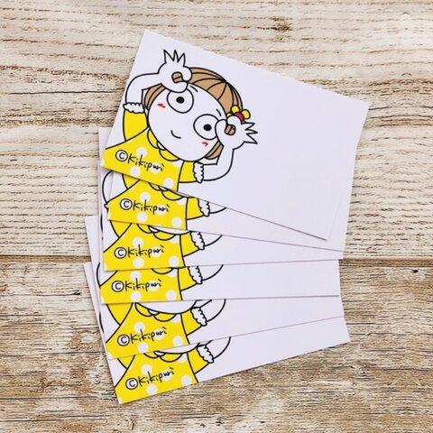 6枚セット♡メッセージカード(名刺サイズ)