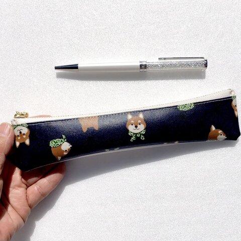 ステキ❤️柴犬🐕和柄 ラミネートスリムペンケース 20cmファスナー