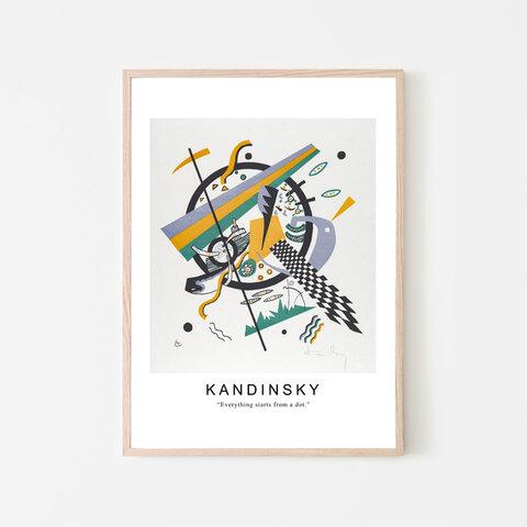 カンディンスキー Small Worlds IV / アートポスター 絵画 Wassily Kandinsky