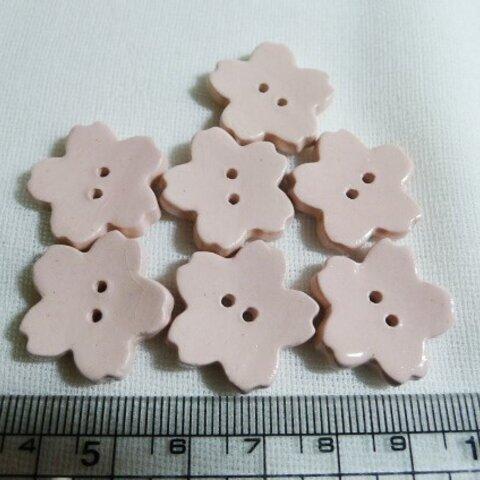 桜のボタン(陶器)7個セット