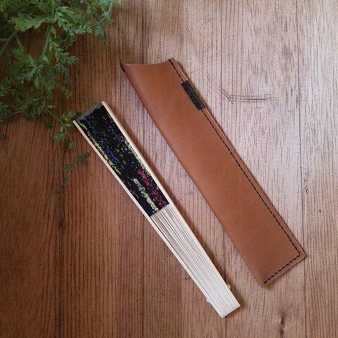レザー扇子ケース 21cm