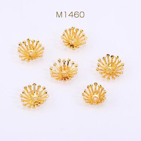 M1460  150個  花座 No.90 座金 11×11mm ゴールド  3×【50ヶ】