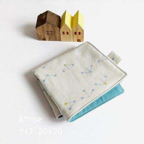 4重ガーゼ×スケア生地(みぞれ)ハンカチ・20×20小さめハンカチ・北欧柄