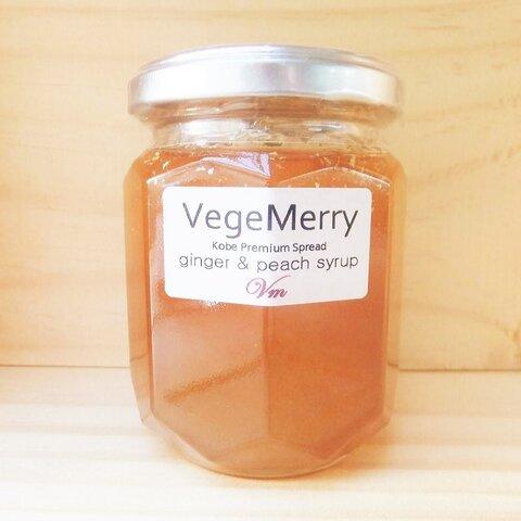 【再販】生姜と白桃の新しいジンジャーシロップ!無添加 森のシロップ<しょうがピーチ>