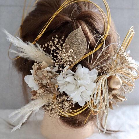 ゴールド×ホワイト 成人式 髪飾り 水引 成人式髪飾り 卒業式 ウェディング 結婚式 振袖 和装 ヘッドドレス 成人式 紐ポニー 水引