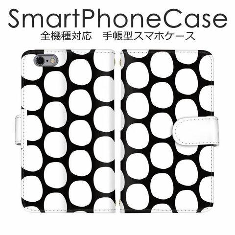 【dot-001-E】手帳型ケース スマホケース 全機種対応 イラスト