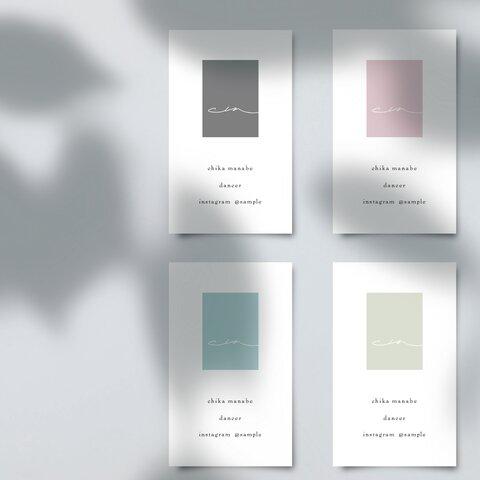 名刺 ショップカード (カラー) 印刷