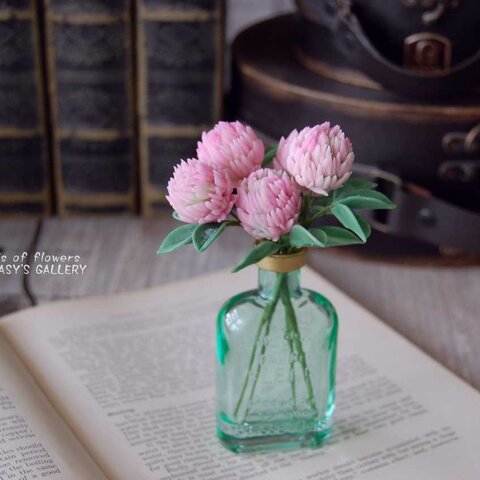 ミニボトル♪ 【アカツメクサ】を アンティーク調 ホラリング・プティボトルに飾って ピンク … A544