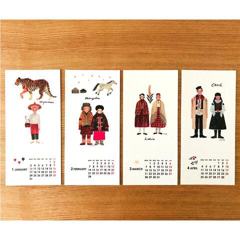 2022年ポストカードカレンダー/nanako.