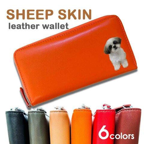 【 シーズー 】 羊革 ラウンドファスナー 長財布 本革 シープレザー シープスキン 札入れ カードポケット