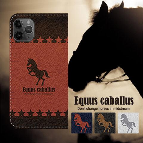 馬と蹄鉄 Equus caballus 手帳型スマホケース iPhone Android