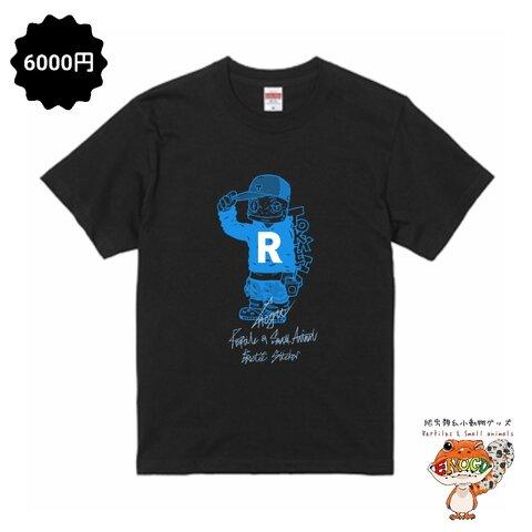 [トッケイBOY(ブラック)]爬虫類Tシャツ