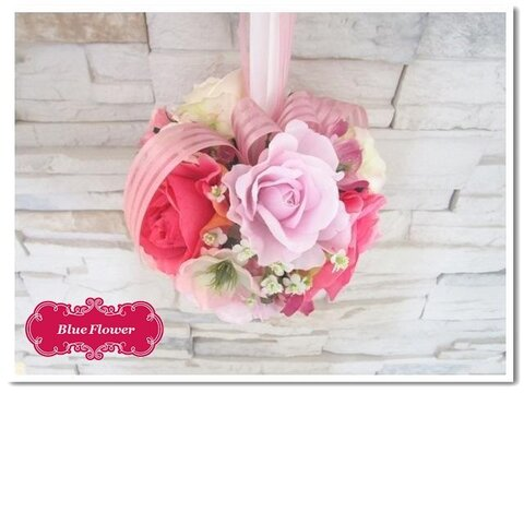 ◆セール特価◆ピンクローズのボールブーケアレンジ*結婚式ウエディング ガーデン挙式パーティに アートフラワー造花
