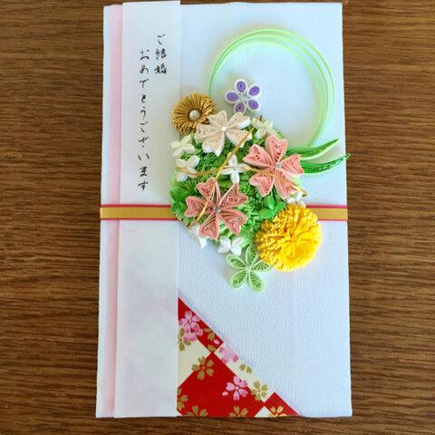 temari☆ご祝儀袋