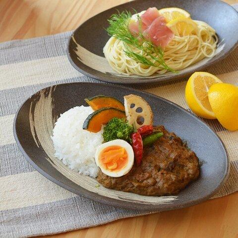 カレー皿/黒・焼き〆陶器(レンジ、オーブン、食洗機対応)