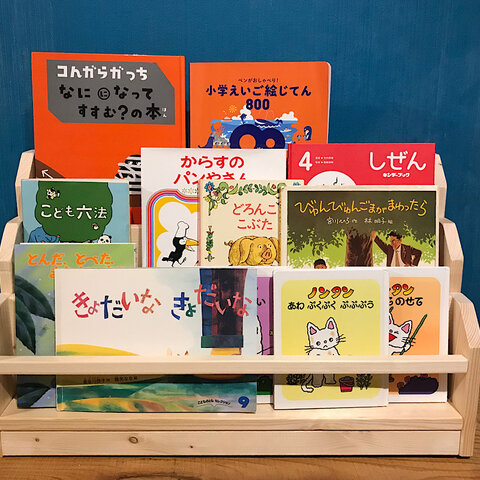 〓栄町工房〓 子供本棚 置き型 《ナチュラル》/ 送料込み サイズオーダー可能