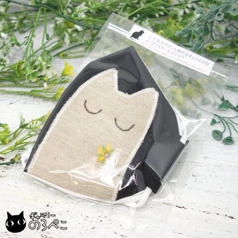 猫アップリケの隙間ができにくいのろぺこマスク~生成り猫ちゃん&黒 n1000-m85