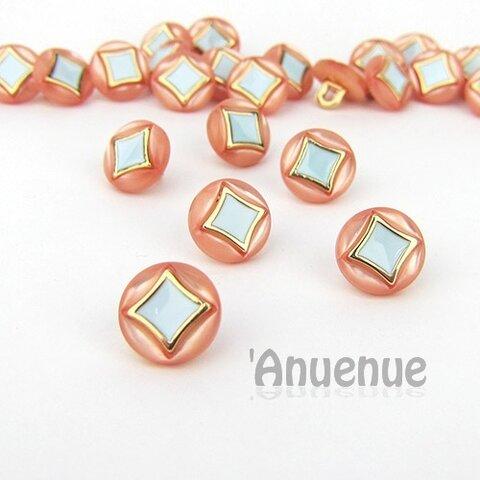 ミニシャンクボタン 11mm【Retro Diamond /Coral pink x light blue 】 6個