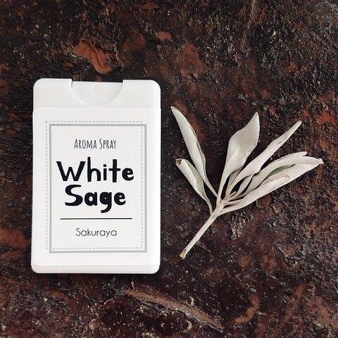 〈送料無料〉ホワイトセージ浄化スプレー〜高品質カリフォルニア産ホワイトセージ抽出エキス配合〜 カード型スプレーボトル アロマスプレー