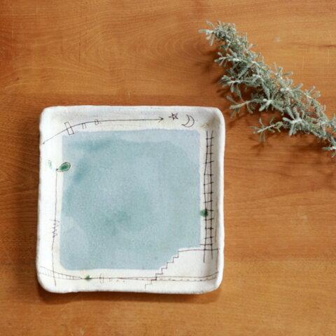 角プレート皿19cm「白い壁」はしご