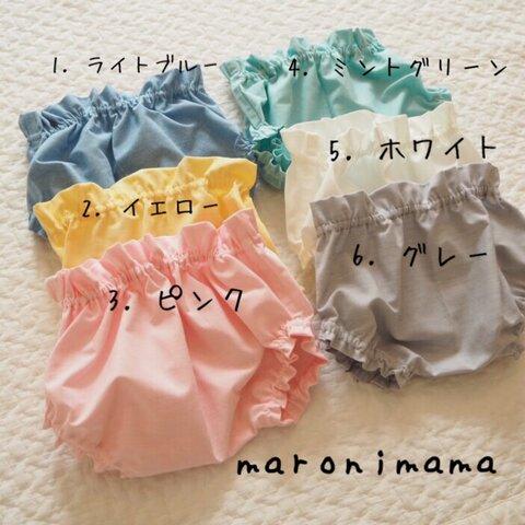 春夏6色 リンクコーデに♡ベビーかぼちゃパンツ