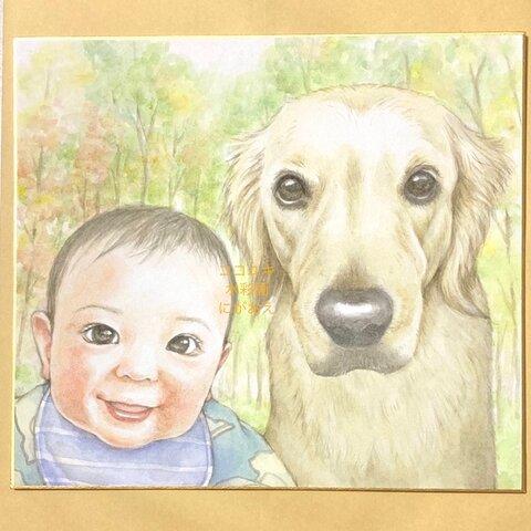 ペットと一緒の似顔絵(水彩画にがおえオーダー、イラスト原画)2名様〜・売上の一部は犬猫のための寄付に