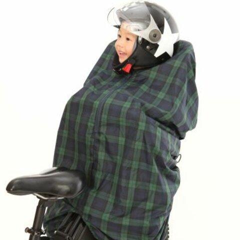 自転車用防寒ブランケット レインカバー 後ろチャイルドシート チェック柄 Planet Ride