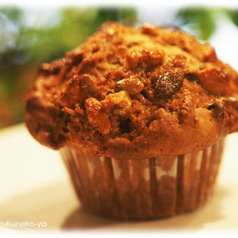 【福猫屋マフィン】穀物コーヒーとナッツの有機小麦マフィン(3個)#ヴィーガンマフィン