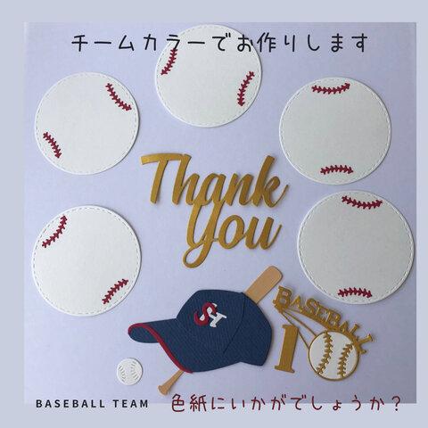 絆 部活色紙 野球 サッカー ソフト テニス メッセージカード 素材 引退 卒業