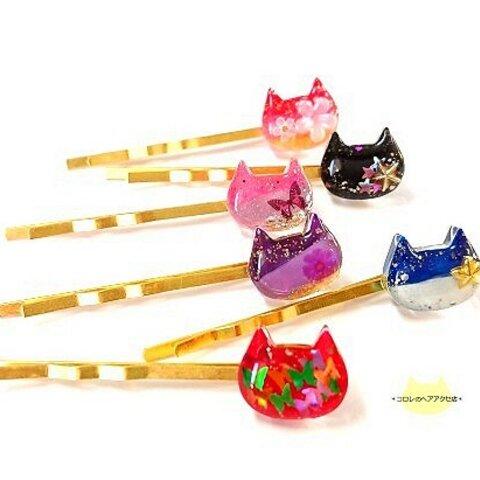 再販*カラフルな6匹のネコのヘアピン【1本売り】