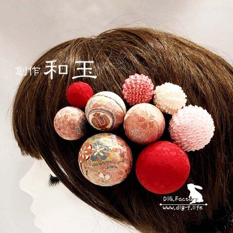 ❤ 創作和玉 髪飾り  01 ピンク 桜 ♪ ヘッドドレス 大中小 9本セット