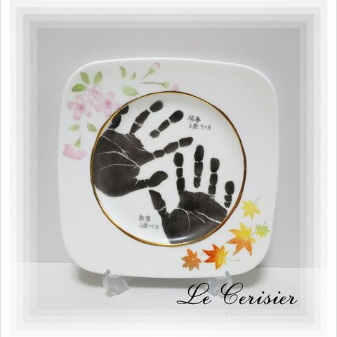 【オーダー】赤ちゃんの手形・足形プレート