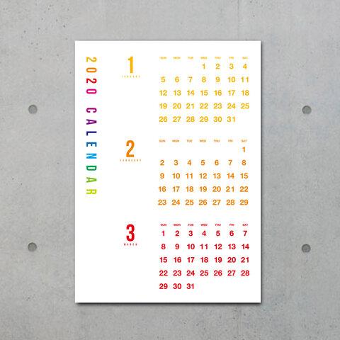3ヶ月カレンダー 2022年度版