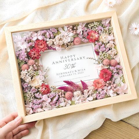 フラワーフォトフレーム【ピンクパレット】プリザーブド&ドライフラワー 写真立て/ウェディング・結婚祝い・ご両親贈呈に ギフトラッピング付き♪
