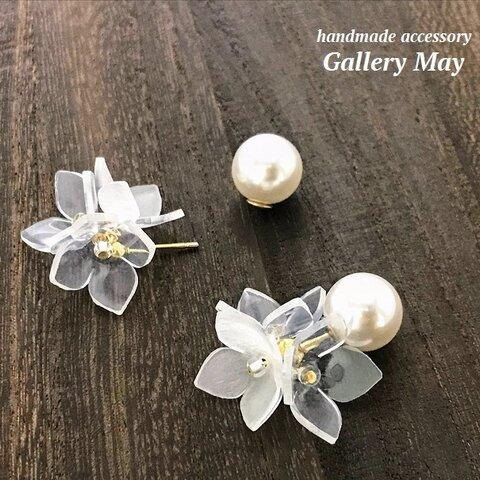 2色MIXブーケのパールキャッチピアス サージカルステンレス アレルギー対応 ブライダル ウエディング  結婚式 和服 和装 白銀