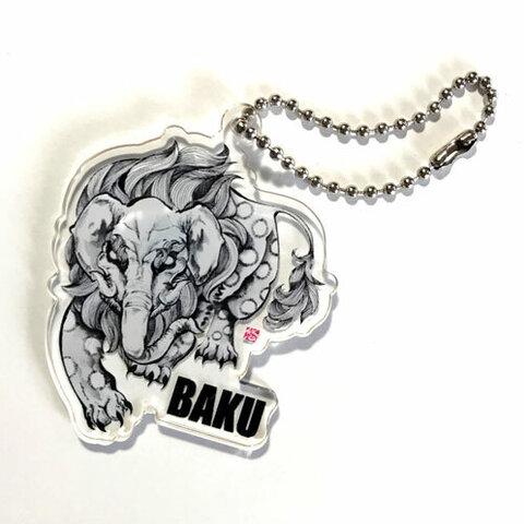 アクリルキーホルダー「BAKU」