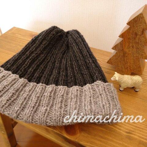 ふためゴム編みのシンプルなバイカラーのニット帽
