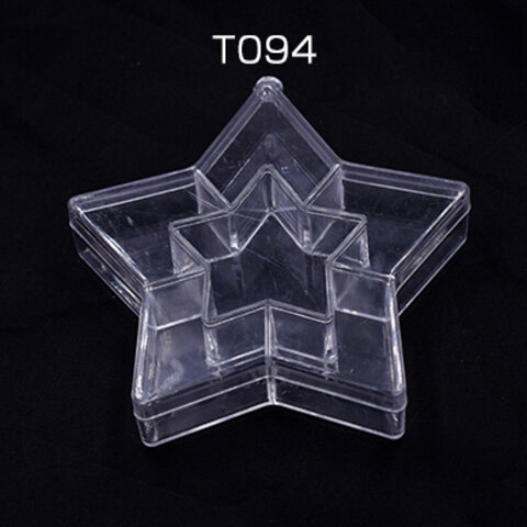 T094   3個   アクセサリーケース スター  10.5×11×2.5cm クリア ※ネコポス不可 3×【1ヶ】